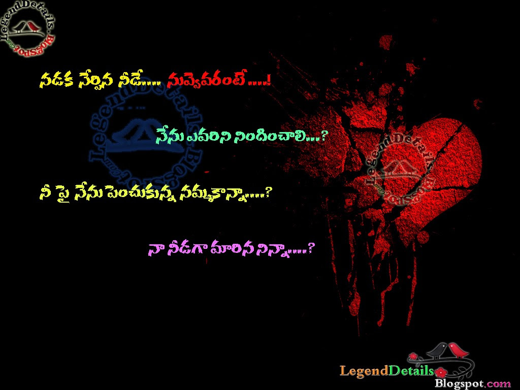Friendship Quotes In Telugu Hd Wallpapers True Friendship Quotes In