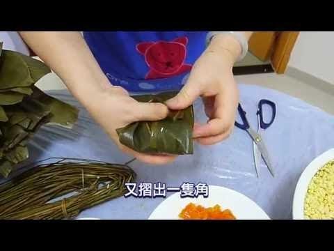 端午節7大粽子做法/食譜