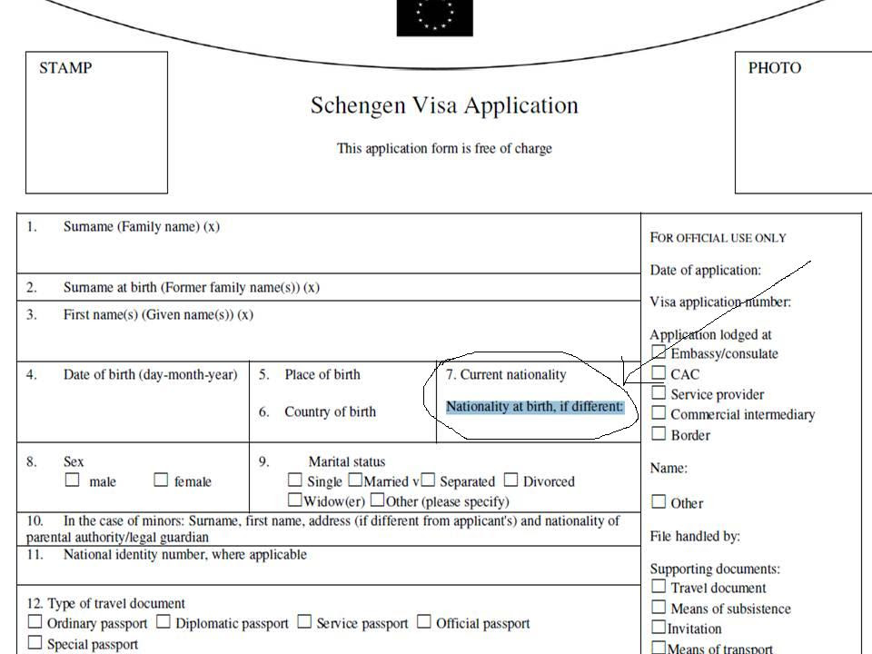 Italian Schengen Visa Application Form Nigeria on greece visa application form, eu visa application form, malta visa application form, belgium visa application form, canadian visa application form, indian visa application form, finland visa application form, addendum example for visa application form, cyprus visa application form, chinese visa application form,