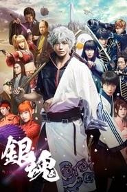 Gintama 2017 streaming ita film senza limiti altadefinizione