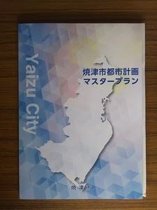 s-DSC_0333.jpg