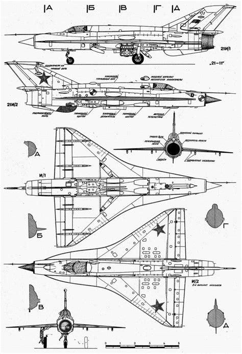 MiG 21I Analog | Aircraft design, Model airplanes