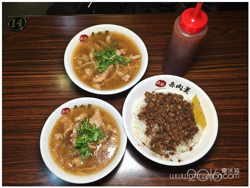 陳家赤肉羹北平店09.jpg