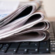 Can We Please Stick With True Journalism? | Eckerd College News