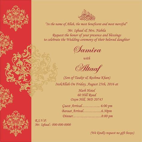 12 best Traditional Muslim Wedding Card Wordings images on