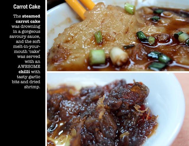 Steamed Carrot Cake