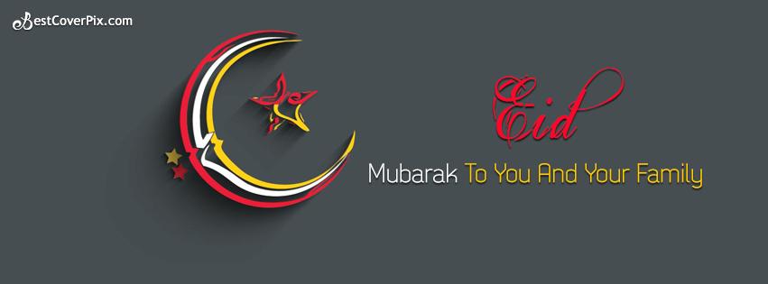 Eid Mubarak 2017 Facebook Cover Pictures - Part 2