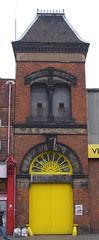 Warehouse Tower