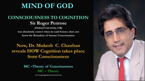 Mind of God- Consciousness to Cognition: scientific discovery