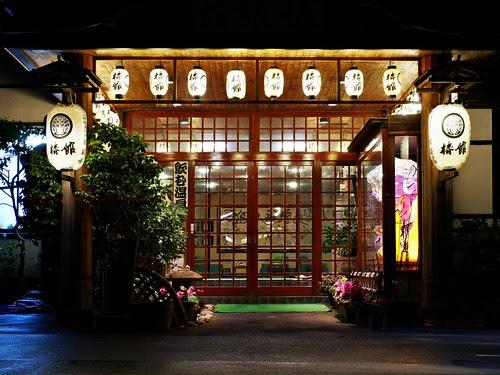 Asamushi Onsen