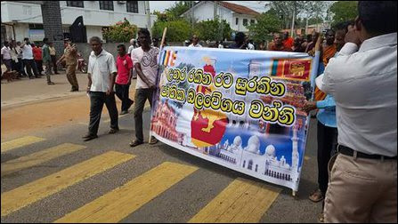 Hate campaign against Wigneswaran