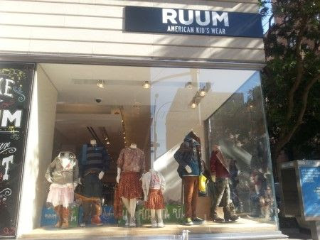 RUUM American Kids Wear Madison Ave NYC Store