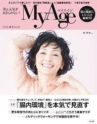 MyAge 2016年春号 Vol.8