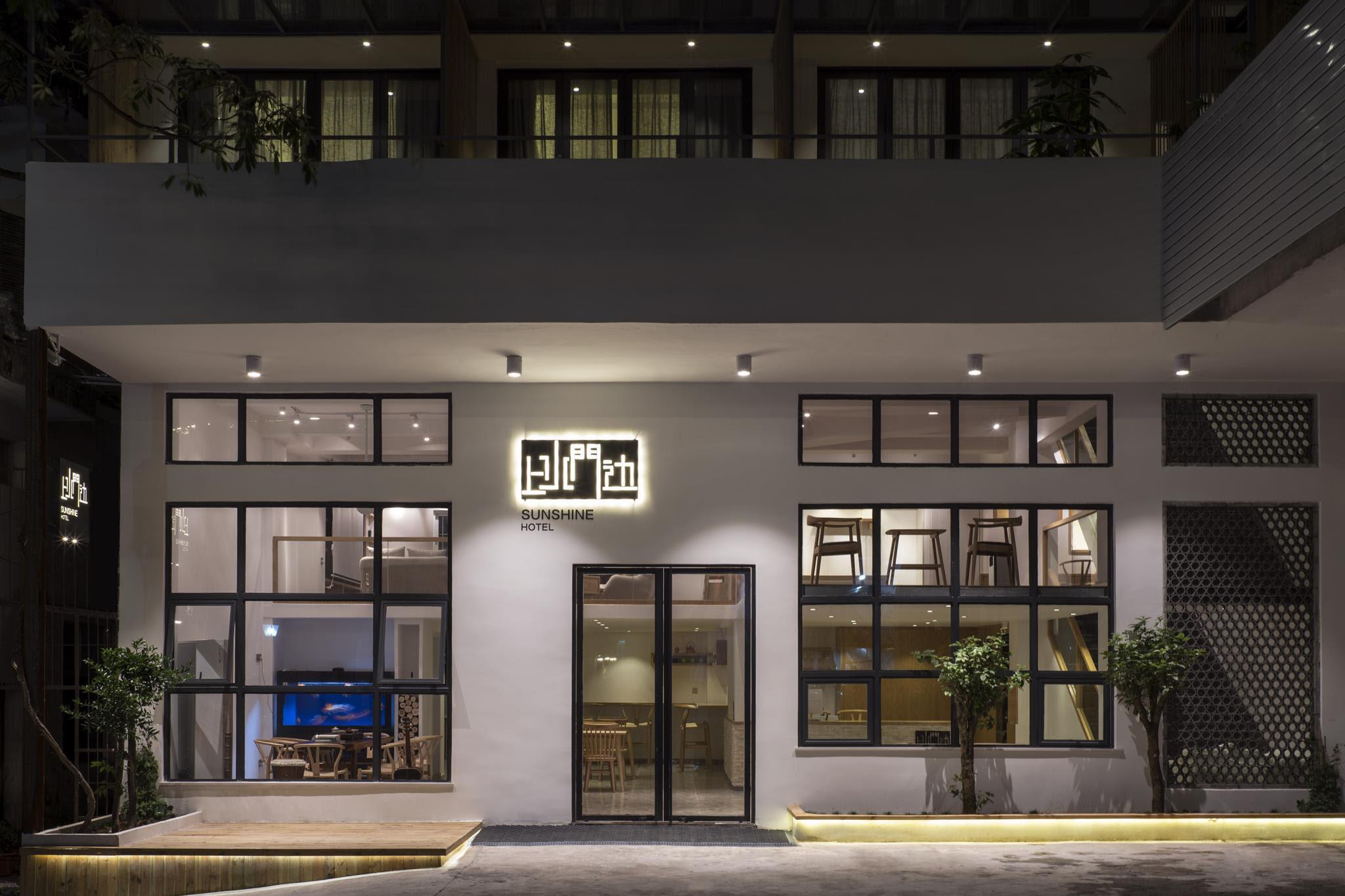 hotel near Chaozhou Chaozhou Sunshine Boutique Hotel