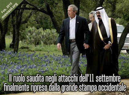 Bush-Abdullah_2005