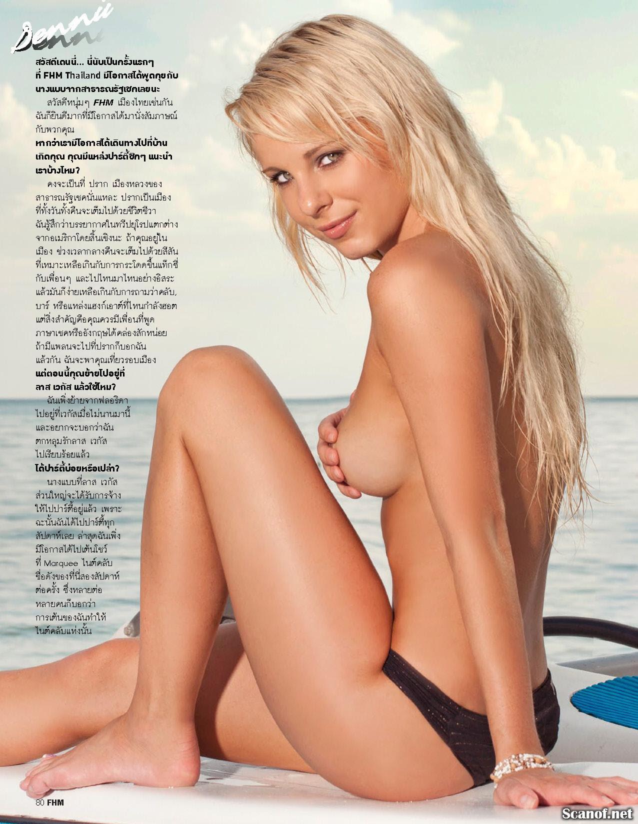 Paulina Gretzky Topless : paulina, gretzky, topless, Paulina, Gretzky, Photos, XPornxhd