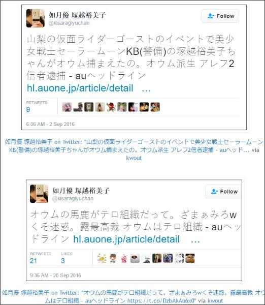 http://tokumei10.blogspot.com/2016/10/blog-post_1.html
