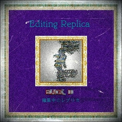 editing replica j new1400 resize