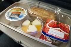 Breakfast, Delta Air Lines