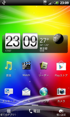 device-2012-07-17-230906.png