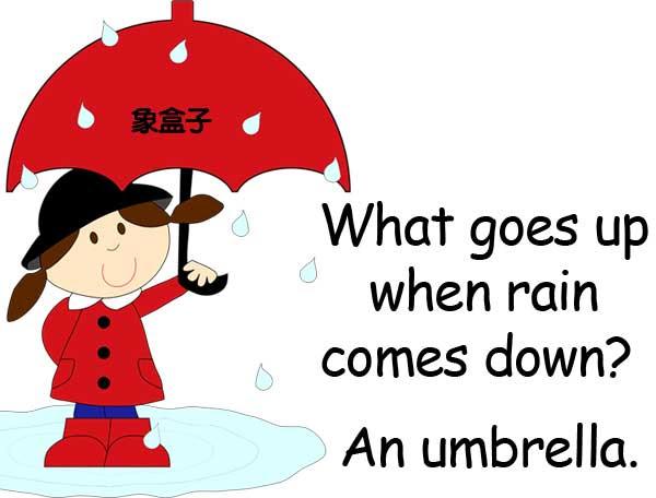 rain 雨 umbrella 傘 雨傘