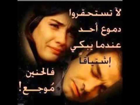 تحميل اغنية ماتت حبيبتى مصطفى كامل mp3
