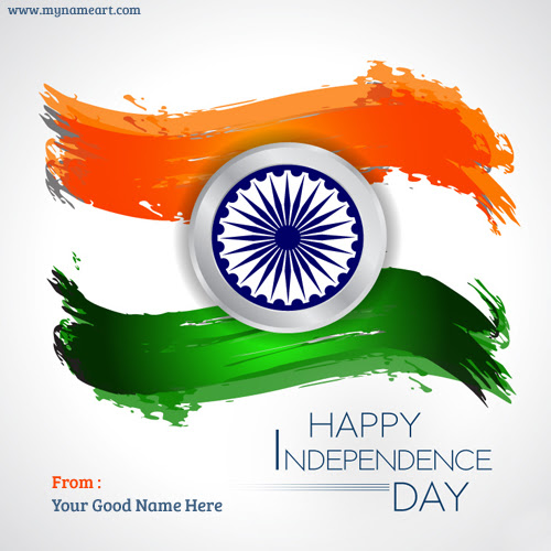 Happy Independence Day Wishes With My Name Image 2015