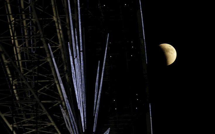 A supermoon is pictured in the sky in Monterrey