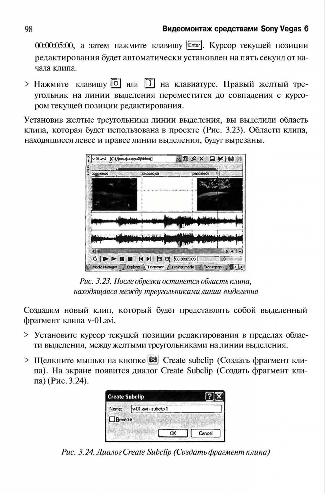 http://redaktori-uroki.3dn.ru/_ph/13/374093093.jpg