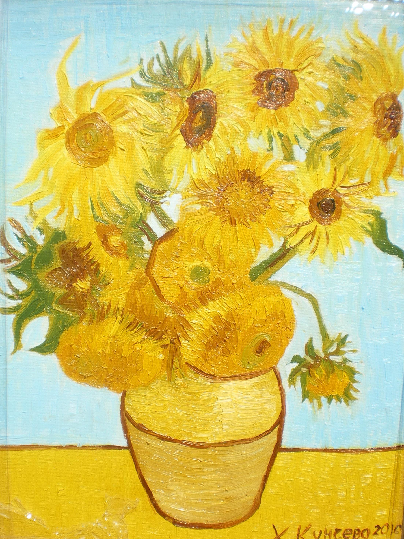Van Gogh's Sunflowers by Christina-Kuncheva on DeviantArt