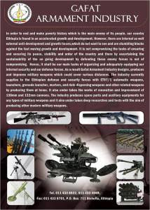 Gafat Armament Industry  brochure. Photo: Metals and Engineering Corporation