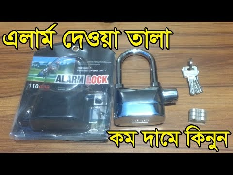 Security Alarm Lock-Big size