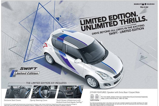 Maruti Swift Limited Edition Launched- What Is New? All Details Inside