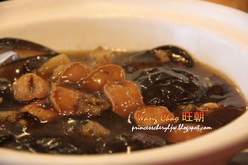 Wang Chao restaurant 10