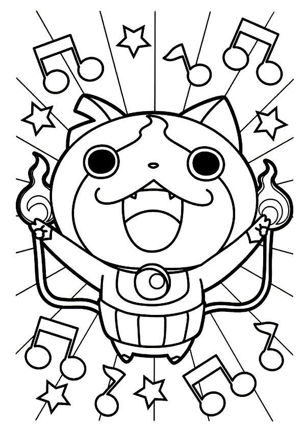 Coloriages Yo Kai Watch Et Dessins à Imprimer