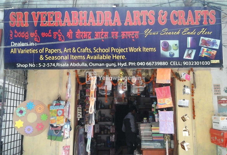 Sri Veerabhadra Arts Crafts In Osmangunj Hyderabad 500012 Yellowpages In