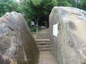 象山17.JPG