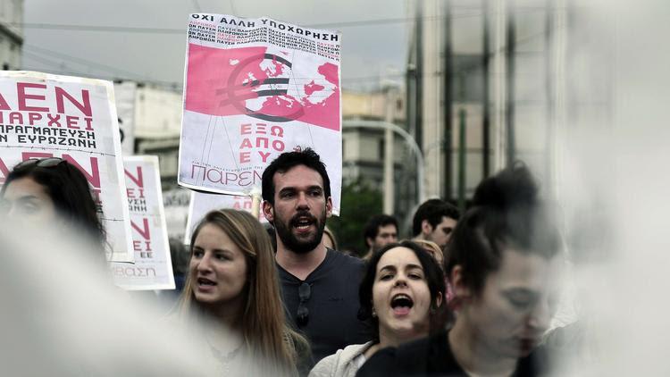 Greece debt crisis