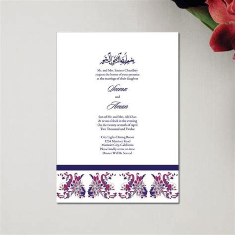 China Manufacturer Muslim Wedding Invitation Card   Buy