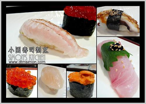 小園壽司割烹07.jpg