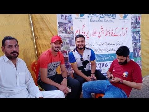 RRK Foundation Iftaar Program