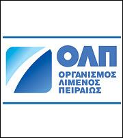Συνέδριο για την απλούστευση των διαδικασιών στα λιμάνια διοργανώνει ο ΟΛΠ