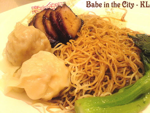 CI - char siu and wantan noodles