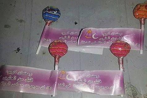 Ramadan Lollypops