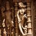 Rani carvings