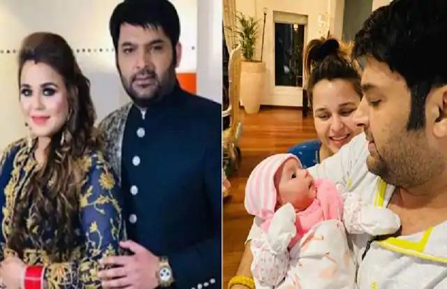 It's a Baby Boy: दूसरी बार पिता बने कपिल शर्मा, पत्नी गिन्नी चतरथ ने दिया बेटे को जन्म.. बधाईयां मिलना शुरू