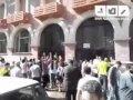 رصد   خاص   الإسكندرية  رش الطلاب المعتصمين بالمياه