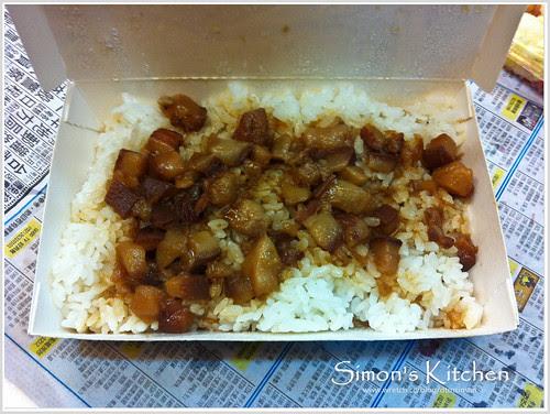 橋頭財神爺魯肉飯03