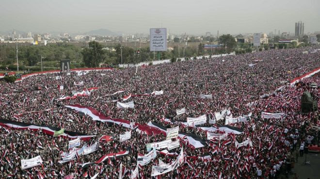Demonstrators in Sanaa 20/07/2016