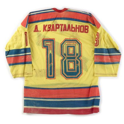 Russia Khimik 1990-91 jersey photo RussiaKhimik1990-91B.jpg